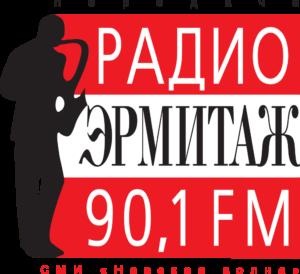 logoradiohermitagenevskayavolna